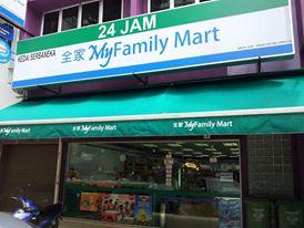 FamilyMart MY