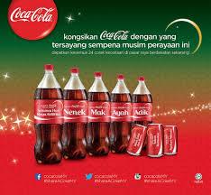 Ramadan Share a Coke in Malaysia