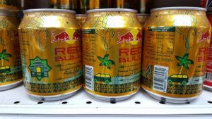 Limited-edition 2016 Hari Raya Red Bull cans for Malaysia.