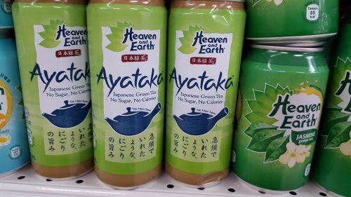Ayataka slim can