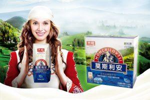Bright Dairy Momchilovtsi