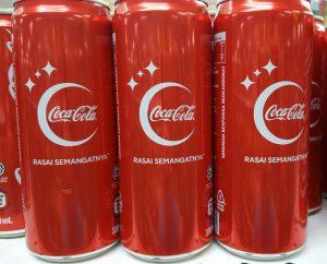 Coca-COla raya 2016