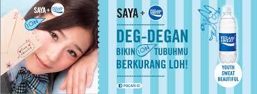 Haruka endorsing Pocari Sweat in Indonesia