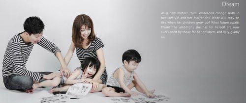 Yumi family