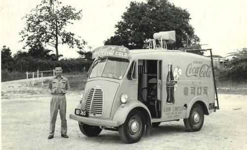Coke kampung
