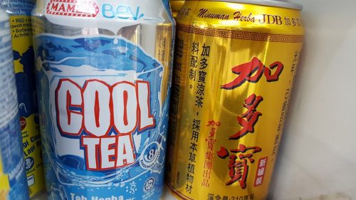 Cool tea vs JDB