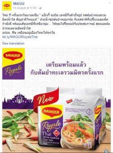 Maggi thai language