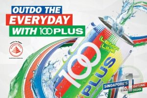 100plus-singapore-healthier-choice