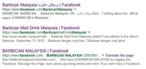 barbican-facebook
