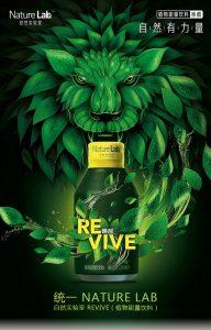 revive-nature-lab