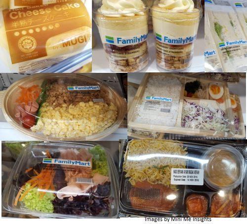 familymart-chilled-food