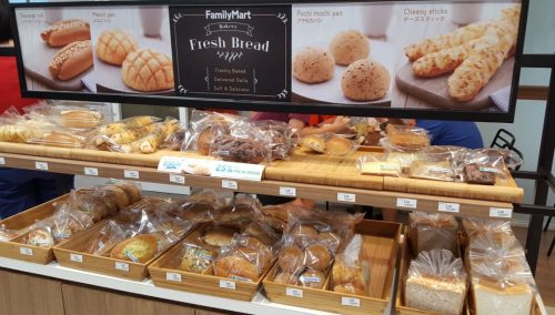 familymart-fresh-bread