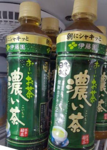 Ito En Green Tea