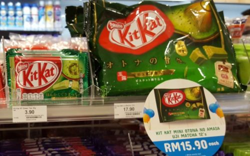 Japanese KitKat (right) - RM 15.90