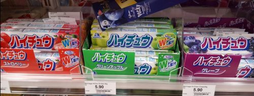 Morinaga Hi Chew 58g RM 5.90