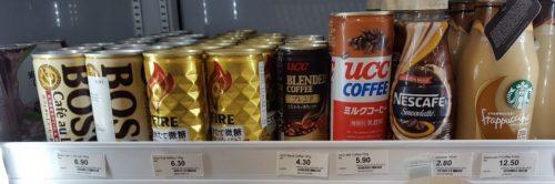 Kirin Fire Coffee Hikitate Bitou 185g RM 6.30, UCC Blend Coffee 185g RM 4.30, UCC Milk Coffee 185g RM 5.90, Boss Cafe Au Let 185g RM 6.90