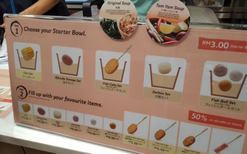 Tour Inside The New Familymart Store In Malaysia on Fill Up Food