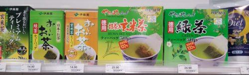Japanese tea eg Ito En Tenmaicha 20 bags RM 14.90, Ito En Oi Ocha Tea 20 bags RM 14.90, Harada Brown Rice Green Tea 50 bags x 2g RM 25.90 and Harada Green Tea 50 bags x 2g RM 24.90