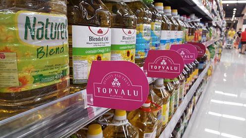 aeon-topvalu-private-label