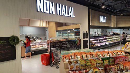 aeon-non-halal