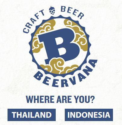 Cheers To Beervana Craft Beer Mini Me Insights